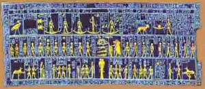 le calendrier lunaire tradition égyptien